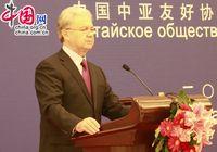 Выступление Посла Таджикистана в КНР Рашида Алимова на приеме, посвященном 20-летию установления дипломатических отношений между Китаем и странами Центральной Азии