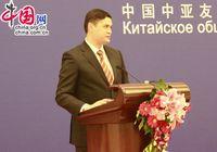 Выступление временного поверенного в делах Посольства Узбекистана в КНР Азиза Насирова на приеме, посвященном 20-летию установления дипломатических отношений между Китаем и странами Центральной Азии