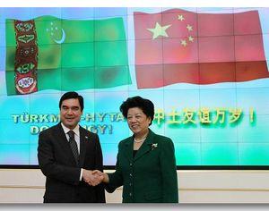 Спецпредставитель председателя КНР Ху Цзиньтао встретилась с президентом Туркменистана Г. Бердымухамедовым