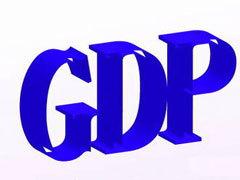 В 2011 году ВВП Китая вырос на 9,2 процента