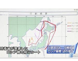 Российские военные самолеты совершили полет у побережья Японии