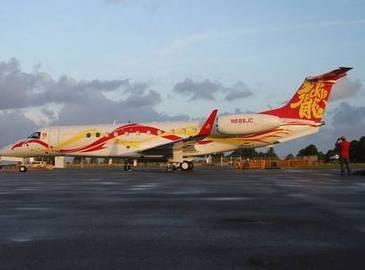 Личный самолет Джекки Чана успешно совершил посадку в аэропорту Сингапура 1