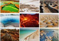 Великолепные пейзажи Африки