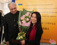 30 китайских художников получили «Премию посла Украины в Китае»