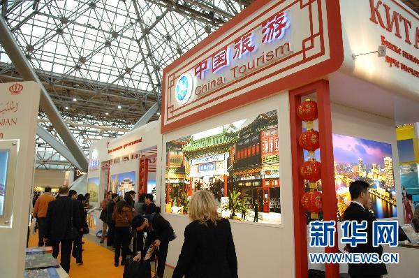 Россия стала третьей крупнешей страной по численности въезжающих в Китай