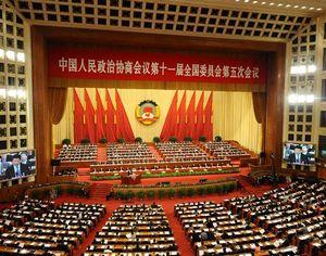 Началось четвертое пленарное заседание пятой сессии ВК НПКСК 11-го созыва