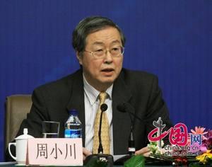 Чжоу Сяочуань: Рыночное соотношение предложения и спроса имеет все более важное значение для механизма формирования обменного курса юаня
