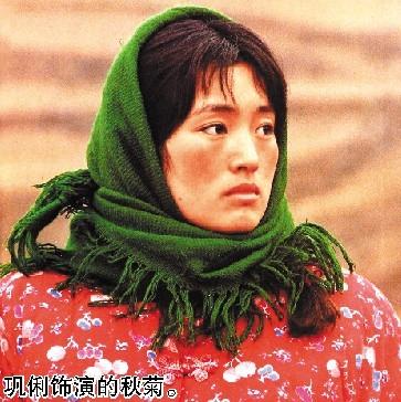 Десять классических женщин на китайских экранах 1