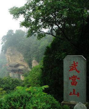 Десять идеальных туристических мест Китая для очищения легких 4