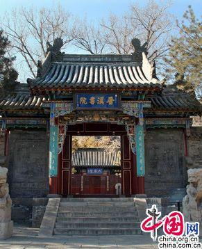 Древний императорский парк - Храм ?Цзиньцы?