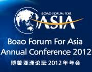 Официальный веб-сайт Боаоского азиатского форума