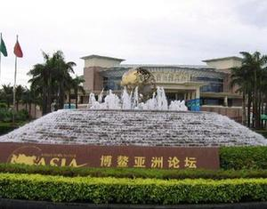 Китайский вице-премьер Ли Кэцян примет участие в ежегодном совещании Азиатского форума в Боао на острове Хайнань