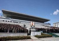 В КНДР проведена траурная церемония по случаю 100 дней после кончины Ким Чен Ира