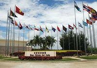 Боаоский азиатский форум: Клуб элиты следит за интересами народных масс