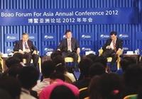Закрылось ежегодное совещание Боаоского азиатского форума