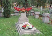 Могила павших солдат Красной Армии СССР в г. Маньчжурия