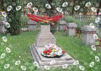 Могила павших солдат Красной Армии СССР