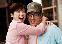 Интимные фотографии Юань Ли и ее мужа