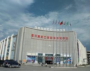 Китайско-казахстанский международный центр приграничного сотрудничества 'Хоргос' официально сдан в эксплуатацию