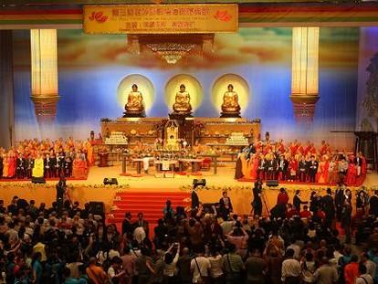 В Сянгане открылся 3-й Всемирный буддийский форум