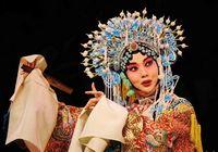 Пекинская опера в Турции