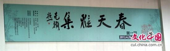 В Академии «Гохуа» в Сунчжуане торжественно открылась художественная выставка1