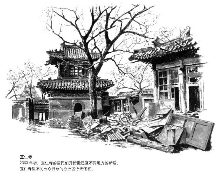 Картинки пагода  fonstolaru
