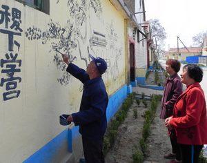 В деревнях появились специальные стены для распространения культуры