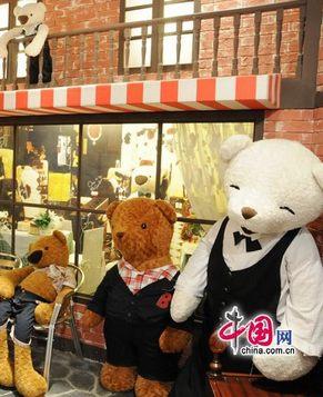 Посещение Музея плюшевых мишек «Тедди»