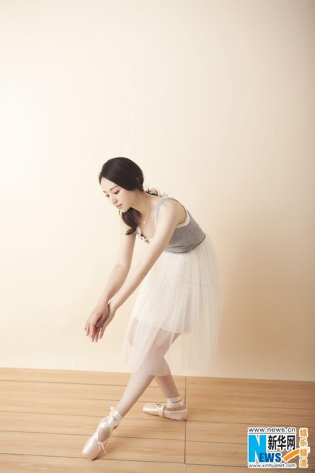 Новейшие фотографии телезвезды Дун Сюань