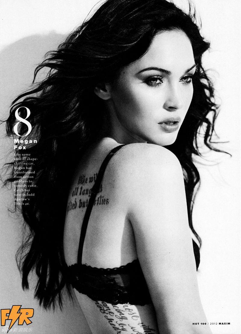 Самая сексуальная женщина мира 2012 maxim
