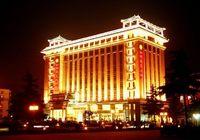 Некоторые гостиницы в городе Чжэнчжоу