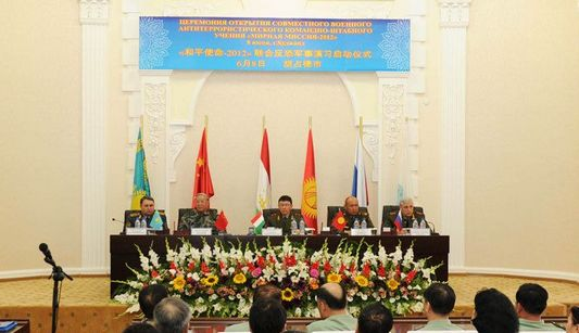 В Таджикистане начались совместные антитеррористические учения ВС стран ШОС 'Мирная миссия-2012'