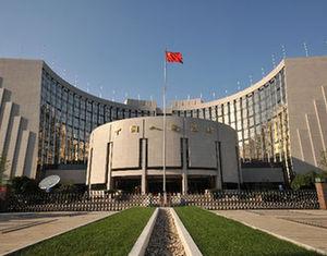 Народный банк Китая впервые за 3 с половиной года снизил базисные процентные ставки