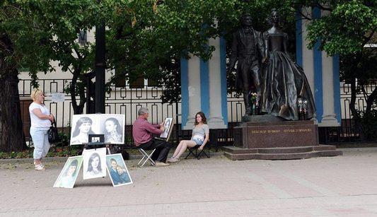 Прекрасная Москва: Арбат