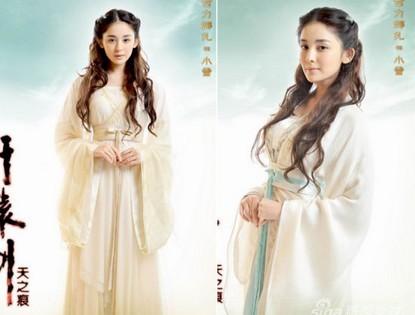 Красивые актрисы в телесериале «Меч Сюаньюань»