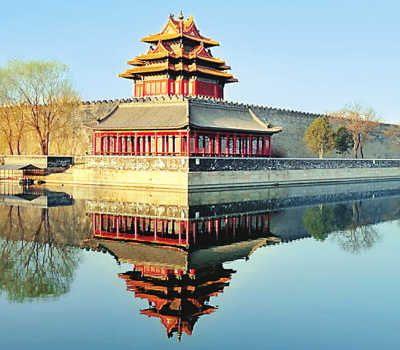 Новые районы музея «Гугун» открыты для туристов