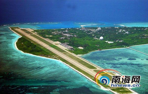 Остров Юнсин - военный и политический центр трех островов Сиша, Наньша и Чжунша