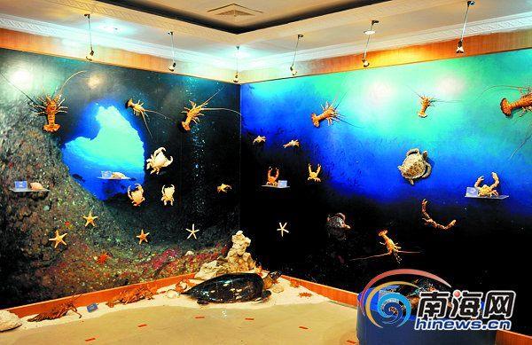 Морской музей Сиша в городе Саньша