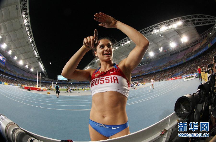Россиянка Елена Исинбаева заняла 6-е место в прыжках с шестом на