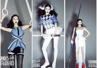 Восхоодящая звезда Цзин Тянь в новых снимках, посвященных Олимпиаде-2012