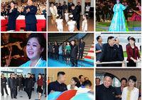 Снимки супруги лидера КНДР Ким Чен Ына – Ли Соль Чжу