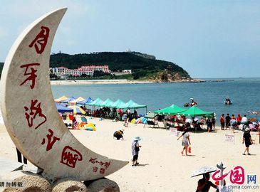 Провинция Шаньдун: Залив Луны (Юелянвань) в г. Яньтай