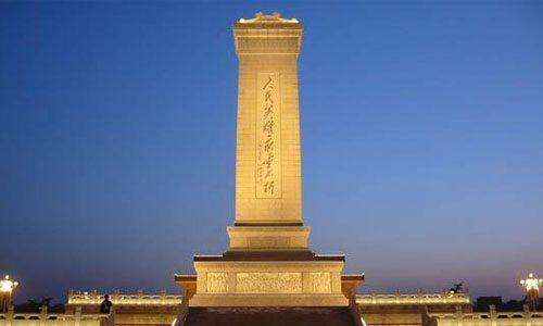 Ожидается, что Дом памяти председателя Мао Цзэдуна и Памятник павшим народным героям будут включены в заявку на получение статуса всемирного наследия