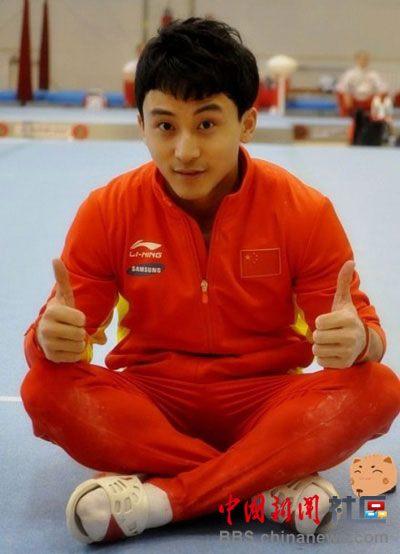Красивые парни китайцы фото 696-902