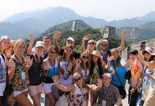 Студенты МГУ посетили музей «Гугун» и Великую китайскую стену