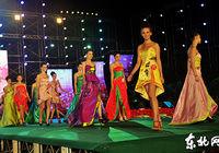 Конкурс «Мисс Северо-Восточная Азия» состоялся в Суйфэньхэ