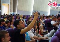 150 студентов МГУ побывали на лекции в Пекинском университете