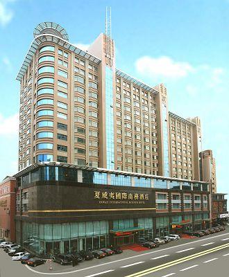 Гостиницы в г. Муданьцзян