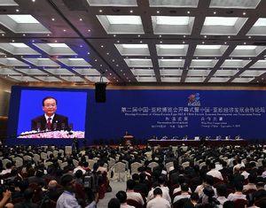 В Урумчи открылась 2-я ярмарка ЭКСПО 'Китай-Евразия'